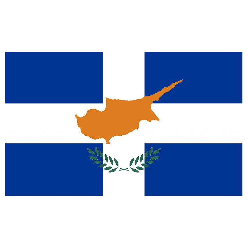 greek-cyprus-flag